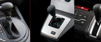 Автомат, робот и вариатор