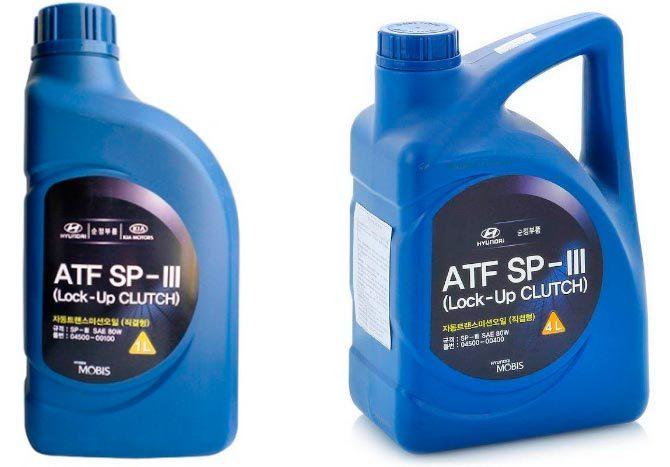 ATF SP III