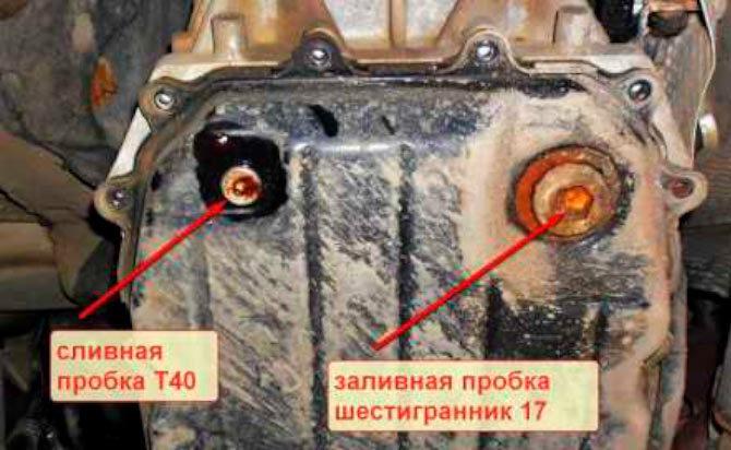 Пробки для замены масла в АКПП