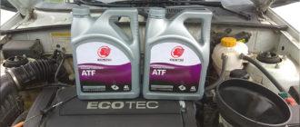 Трансмиссионное масло Idemitsu ATF в АКПП