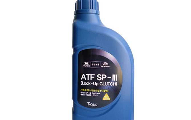 ATF SP 3