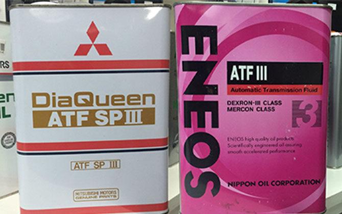 ATF SP3 Eneos, Dia Queen