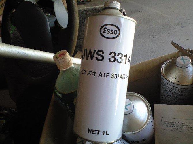 Оригинальное масло ESSO