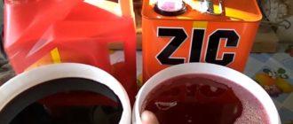 Zic ATF SP III
