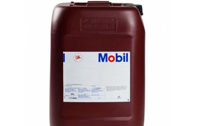 Бочка 20 литровая