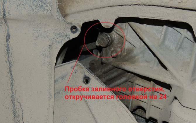 Заливная пробка АКПП Тойота Камри V50